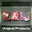 Original Products